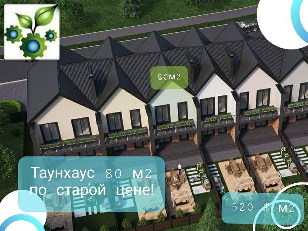 Дом с. Белогородка , ул. Карла Маркса 14а