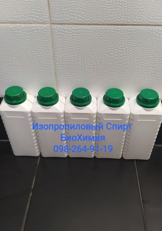ИЗОПРОПАНОЛ 99.9%, изопропиловый ИПС Ізопропиловий спирт