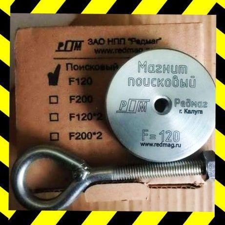 №❶ ПОИСКОВЫЙ неодимовый магнит F-120 РЕДМАГ + 【ТРОС в подарок!】 ⨀_⨀