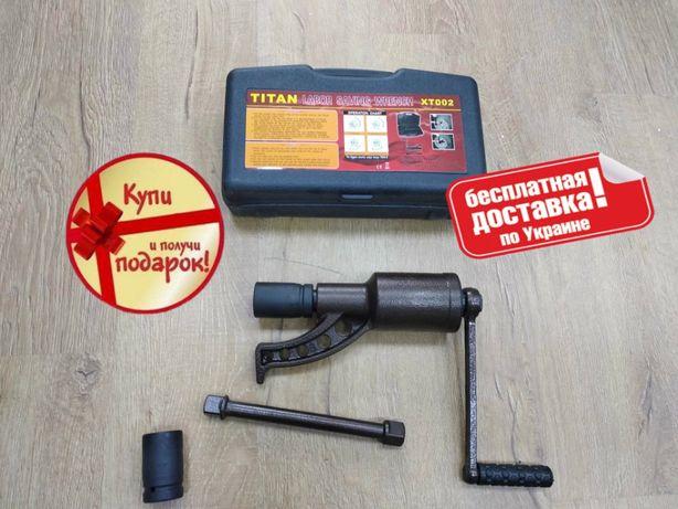 Ключ редукторный для грузовиков TITAN XT002 : 7800 Нм головки 32.33 мм