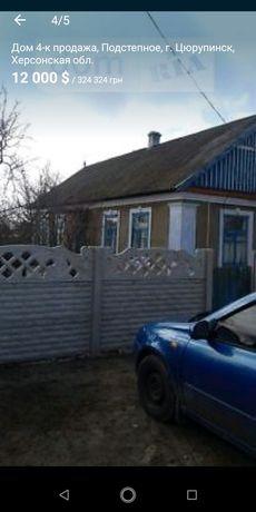 Продам дом с. Песчанка