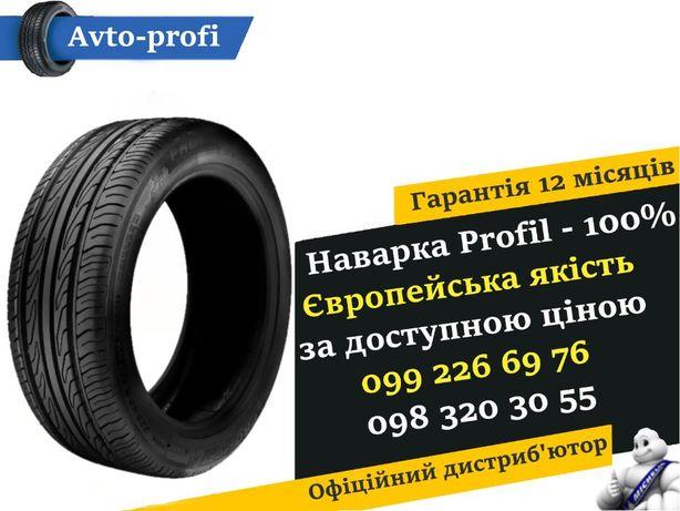 АКЦИЯ ШИНИ PROFIL 185 55 R15 (82Н) Профиль (Наварка) Гарантия опт 2021