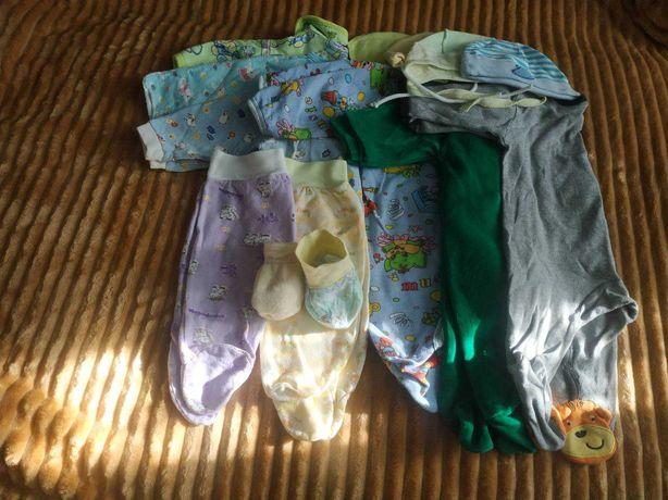 Детская одежа пакетом