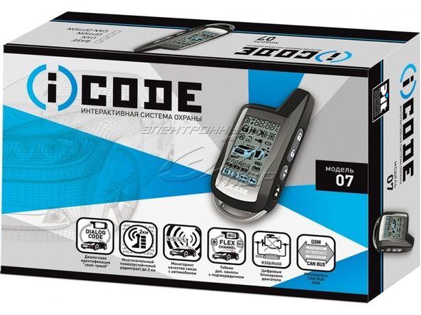 Автосигнализация i code 07