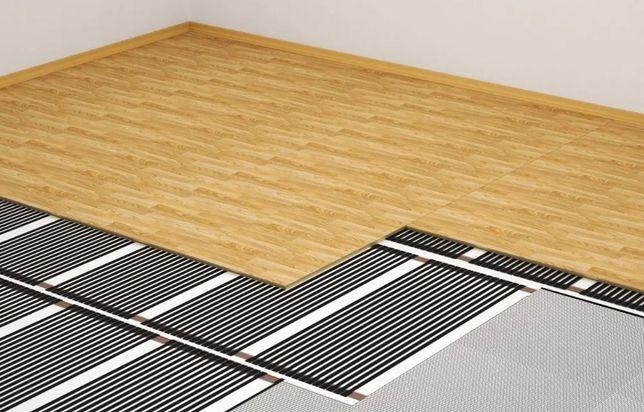Ogrzewanie podłogowe elektryczne ekonomiczne Folia mata grzejna 0,25m²