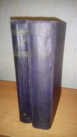 Книги. М.Горький. 2 тома+3 книги.