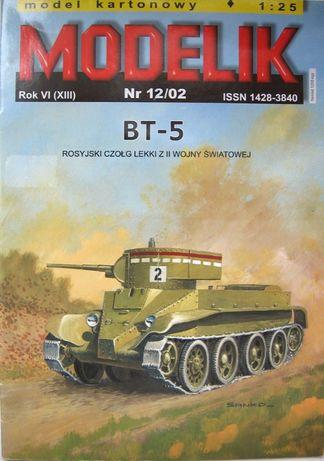 Modelik 12/02 Rosyjski Czołg Lekki BT - 5