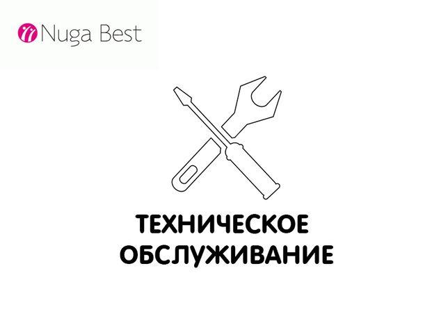 Сервисный ремонт продукции Nuga Best ( Нуга Бест )