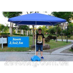 Торговый уличный садовый зонт 2х3 3х3 и круглые 2,5-2,40 м опт и розн