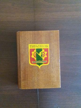 Шкатулка деревянная лаковая. В виде книги. Тирасполь.