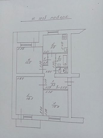 Продам 3-х кім.  квартиру р-н Райлікарня вул Білогрудівська .