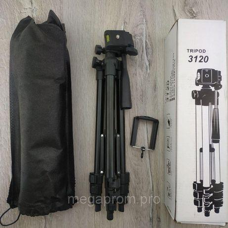 •• Штатив телескопический для камеры и телефона трипод TRIPOD 3120 ••