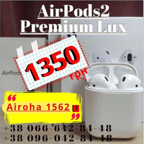 AirPods2 Premium Lux + брендовый чип Airoha 1562U! 1:1 Гарантия!