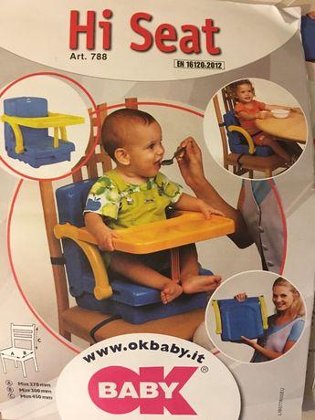 Cadeira elevatória portátil multifuncional