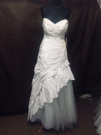 Nowa Suknia Ślubna z Likwidacji sklepu