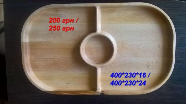 Тарілка дерев'яна для подачі страв
