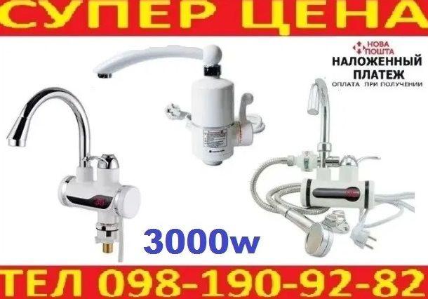 Кран водонагреватель с душем дисплеем электрический ⫸Делимано⫸Delimano