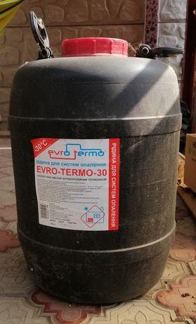 Жидкость для любых систем отопления, Evro-Tеrmо -30 (50кг)