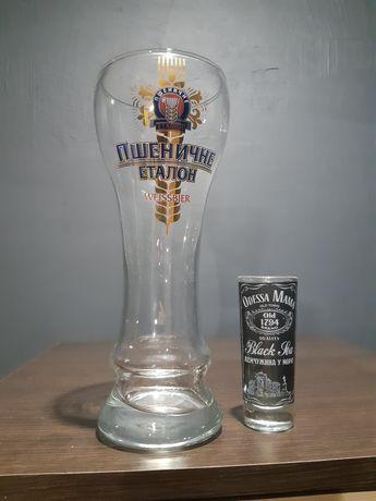 Бокал для пива и рюмка