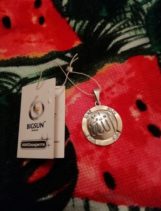 Продам арабский, мусульманский кулон Аллах, серебро с золотом. Запорожье - изображение 1
