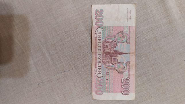 Российский рубль 1993г.