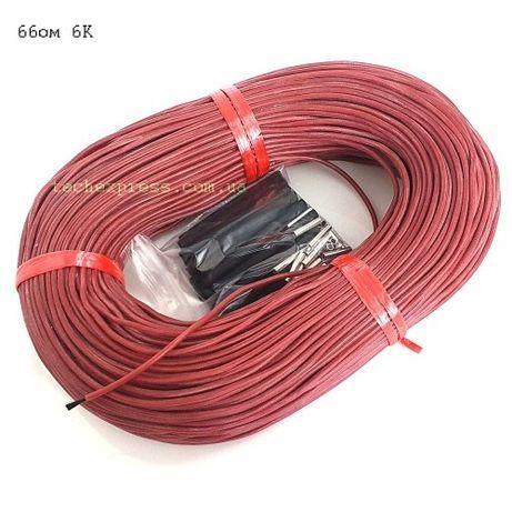 Нагревательный карбоновый углеродный кабель, инфракрасный 66Ом