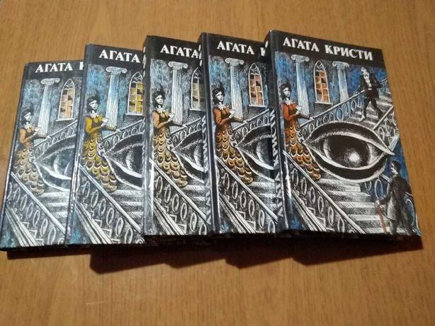Агата Кристи 5 томов 400 руб.