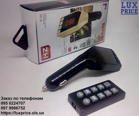FM модулятор HZ H15BT c LED дисплеем, Трансмитер с Bluetooth,
