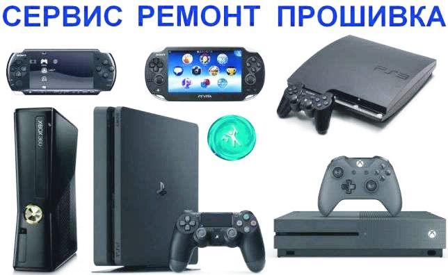 Ремонт Джойстик Геймпад Прошивка Консоли Приставки XBOX360-ONE PS2-3-4