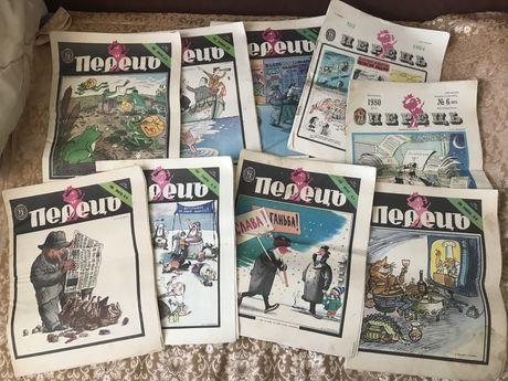 Журнал Перец СССР