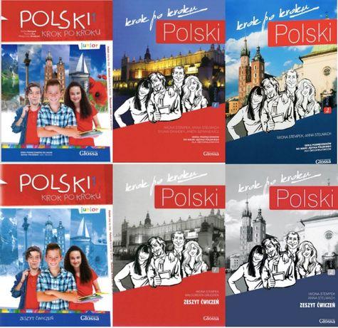 Krok po Kroku Junior, 1, 2 книга + зошит металева пружина