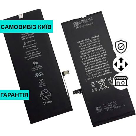 АКБ,Аккумулятор,Батарея.На iPhone 4/4S/5/5S/5C/6/6S/6Plus/7/7Plus/8/X