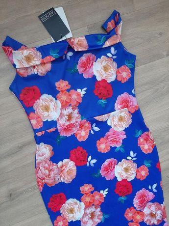 Невероятно красивое платье George
