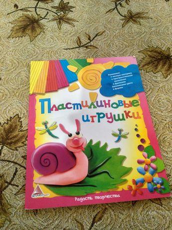 Книжка для деток