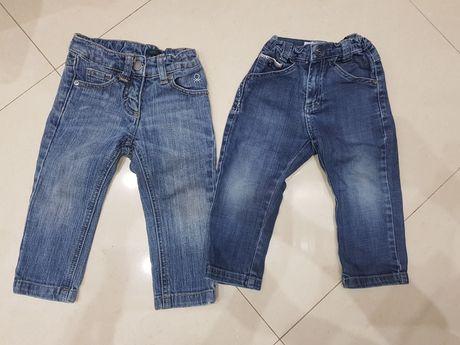 Spodnie markowe