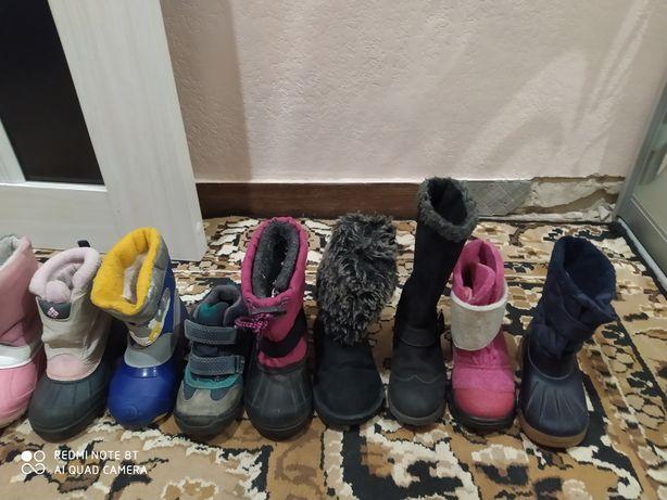 Дитяче взуття суперфіт, елефант коламбія, екко