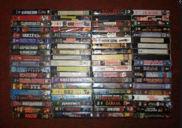 Відеокасети, хорошої якості. Видеокасеты VHS