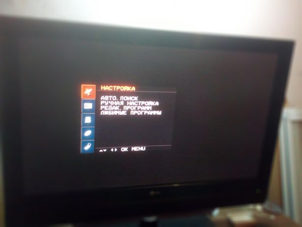Телевизор плазменный 42PC5RV