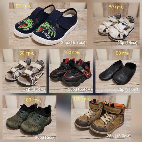 Детские кроссовки, ботинки, тапочки, босоножки, чешки, 50 - 150 грн.