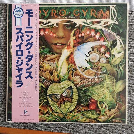 Spyro Gyra, Mike Stern, Rippingtons