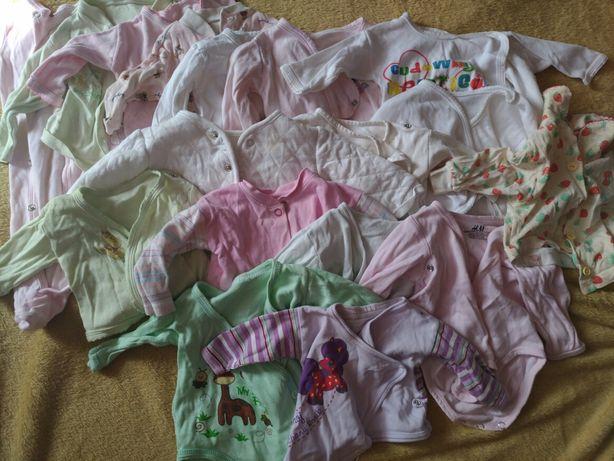 Ubranka niemowlęce paka