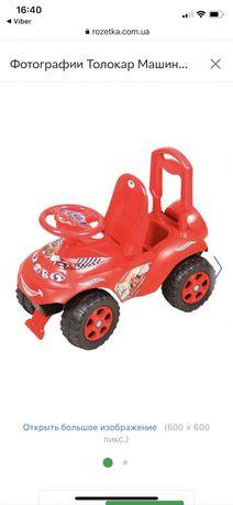 Машина машинка толокар новая игрушка для мальчиков