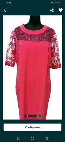 НОВОЕ нарядное очень красивое платье XL-XXL 48-50 ниже колен