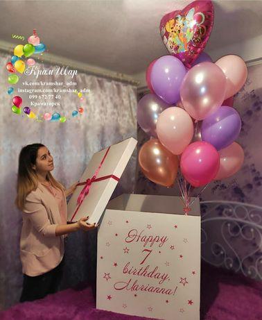 Гелиевые и воздушные шары, Краматорск! Оформление шарами