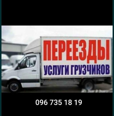 Грузоперевозки по Украине и сборка мебели