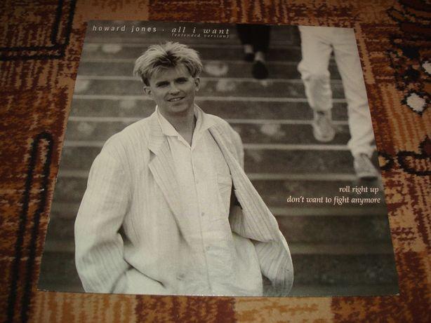 Płyty winylowe Howard Jones-All I Want-Maxi