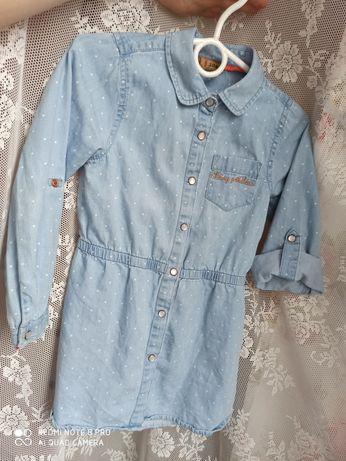 Niebieska sukienka 104 Cool Club