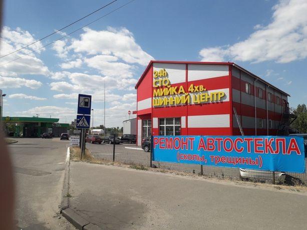 Ремонт автостекла. Ремонт трещин. Ремонт скола. Левый берег. Киев.