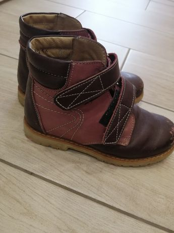 Ботинки Берегиня