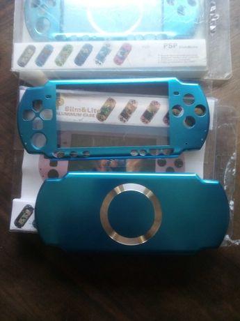 Etui  aluminiowe ochronne PSP